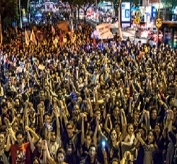 A horizon of (im)possibilities: Reflecting on the social implications of recent political upheaval in Brazil