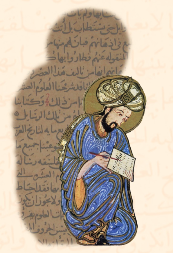 Science and Craft: the relations between the theoretical and practical sides of esoteric disciplines in al-Andalus and their link with craft