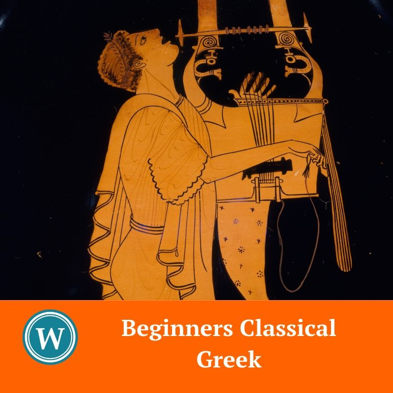 Classical Greek - Beginners (Summer 2020): ONLINE COURSE