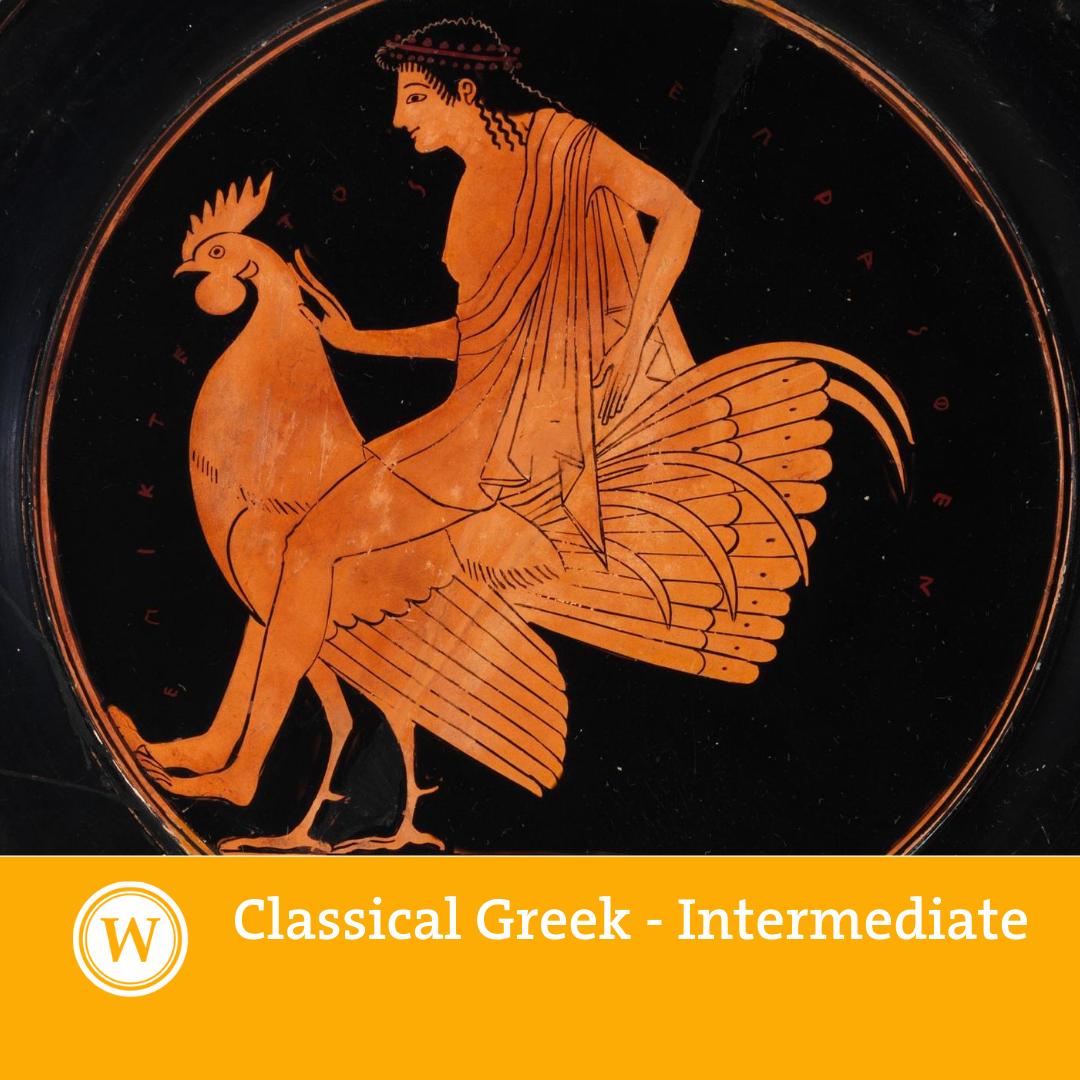 Classical Greek - Intermediate